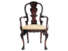 George I Dining Armchair
